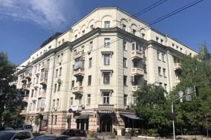 Квартира Шелковичная, 32/34, Киев, F-10342 - Фото1