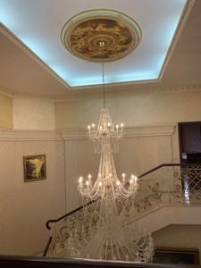 Будинок Хмельницького Б., Віта-Поштова, A-112410 - Фото 12