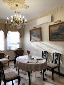 Будинок Хмельницького Б., Віта-Поштова, A-112410 - Фото 23