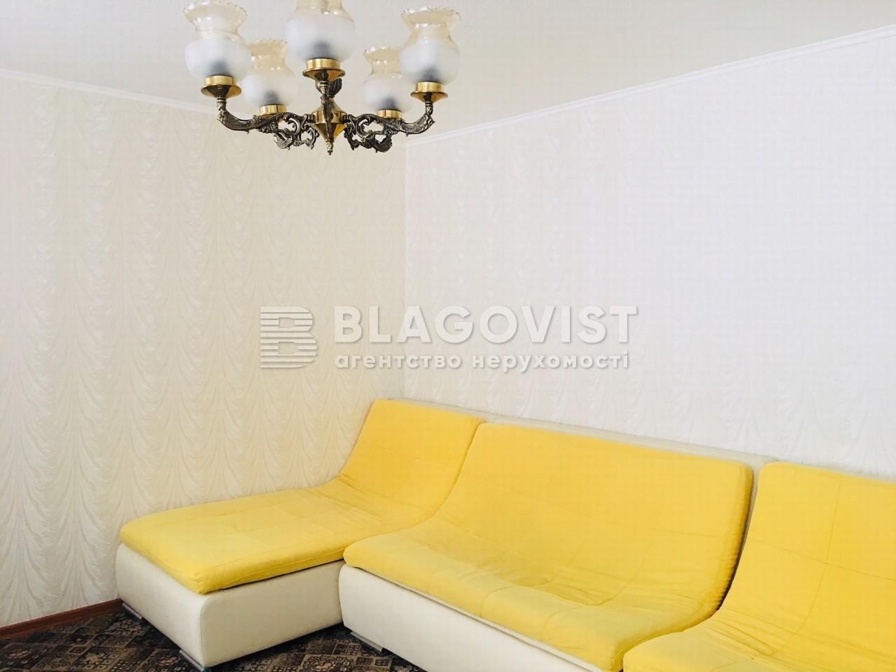 Дом A-112412, Князькина, Хотов - Фото 6
