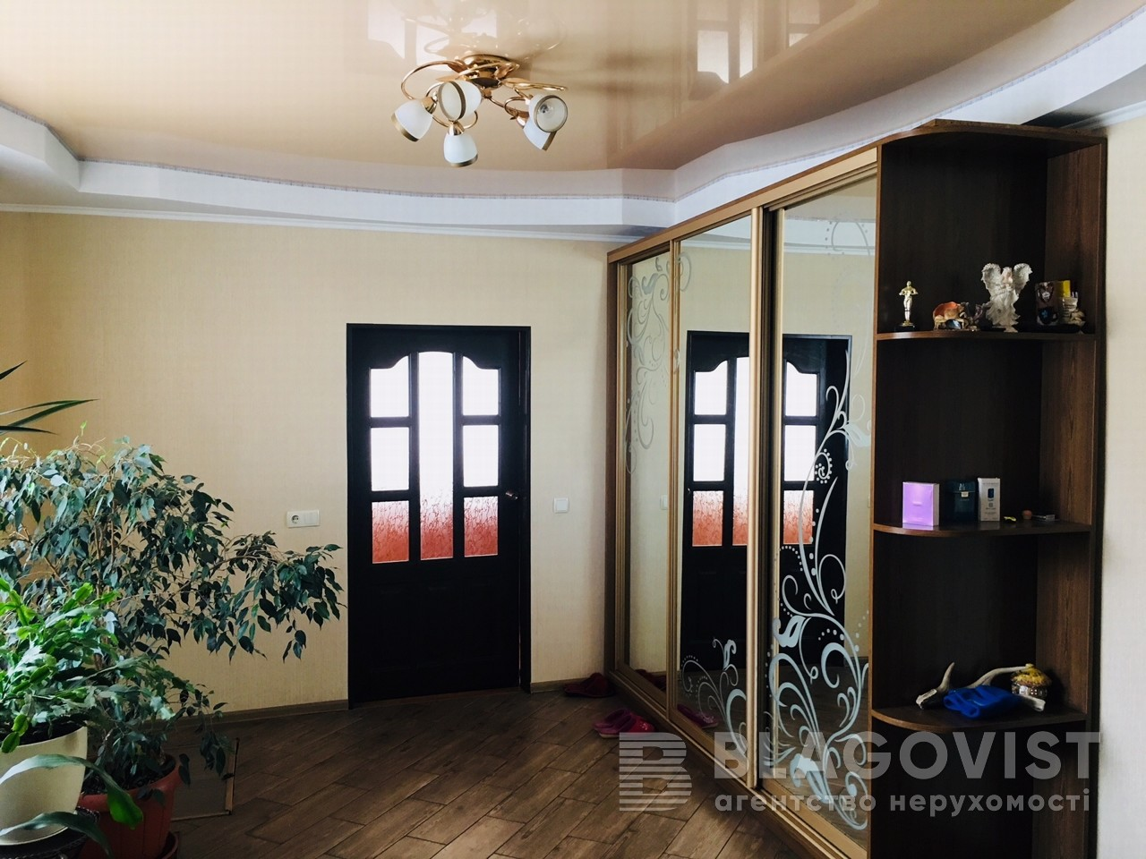 Дом A-112412, Князькина, Хотов - Фото 7