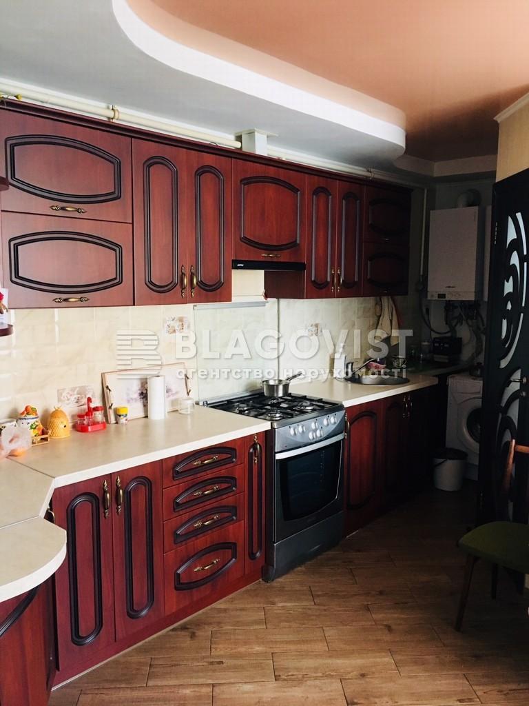 Дом A-112412, Князькина, Хотов - Фото 9