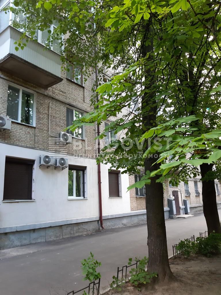 Квартира F-42050, Искровская, 3, Киев - Фото 4