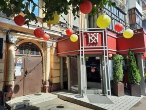 Квартира P-29872, Андреевская, 9, Киев - Фото 13