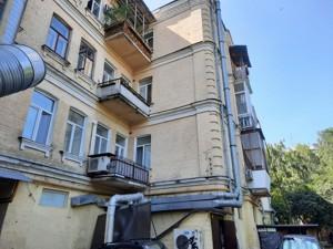 Квартира P-29872, Андреевская, 9, Киев - Фото 14