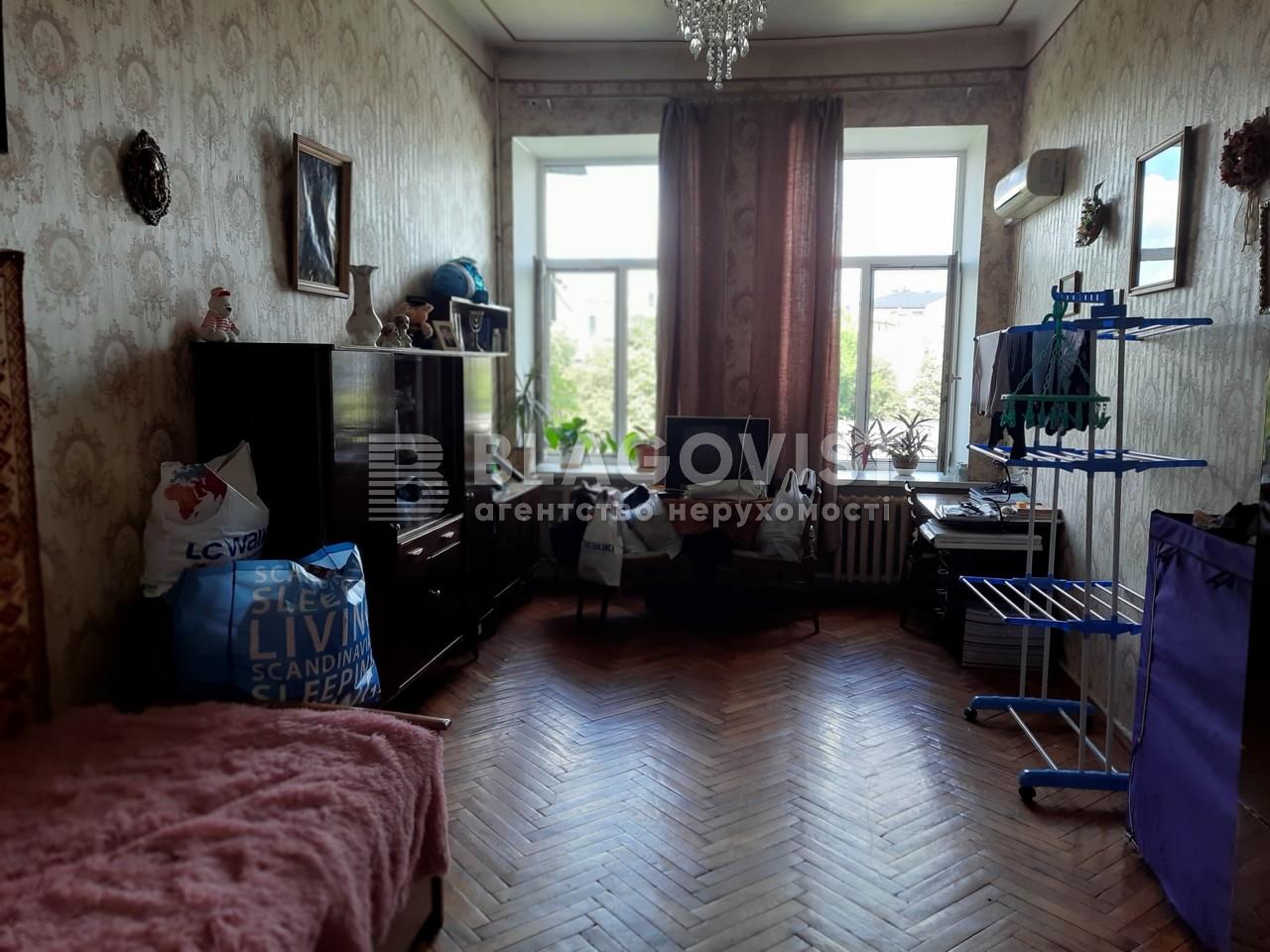 Квартира P-29872, Андреевская, 9, Киев - Фото 5