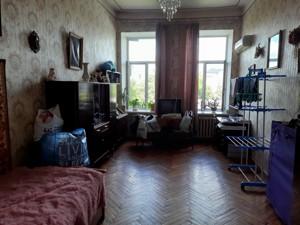 Квартира Андріївська, 9, Київ, P-29872 - Фото3