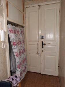 Квартира P-29872, Андреевская, 9, Киев - Фото 9