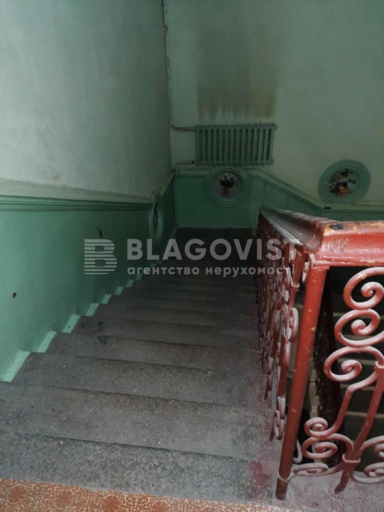Квартира P-29872, Андреевская, 9, Киев - Фото 10