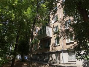 Квартира Татарська, 2г, Київ, Z-628398 - Фото2