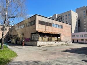 Дегтяревская, Киев, R-39771 - Фото
