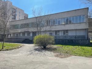 Нежилое помещение, Дегтяревская, Киев, R-39771 - Фото2