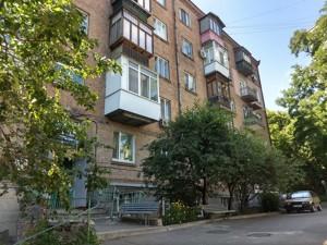 Квартира Татарська, 2г, Київ, Z-628398 - Фото1