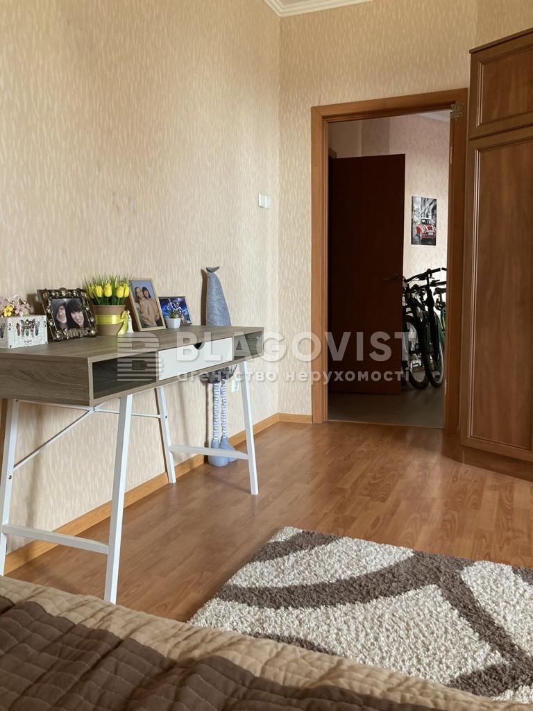 Квартира D-37080, Срибнокильская, 1, Киев - Фото 9