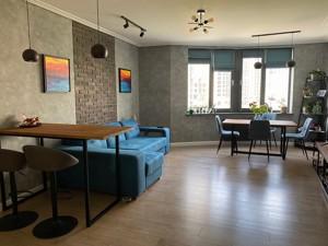 Квартира Дніпровська наб., 19, Київ, Z-783670 - Фото3