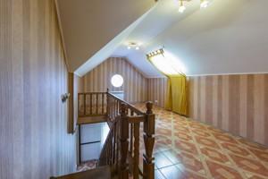 Дом A-112320, Богатырская, Киев - Фото 34