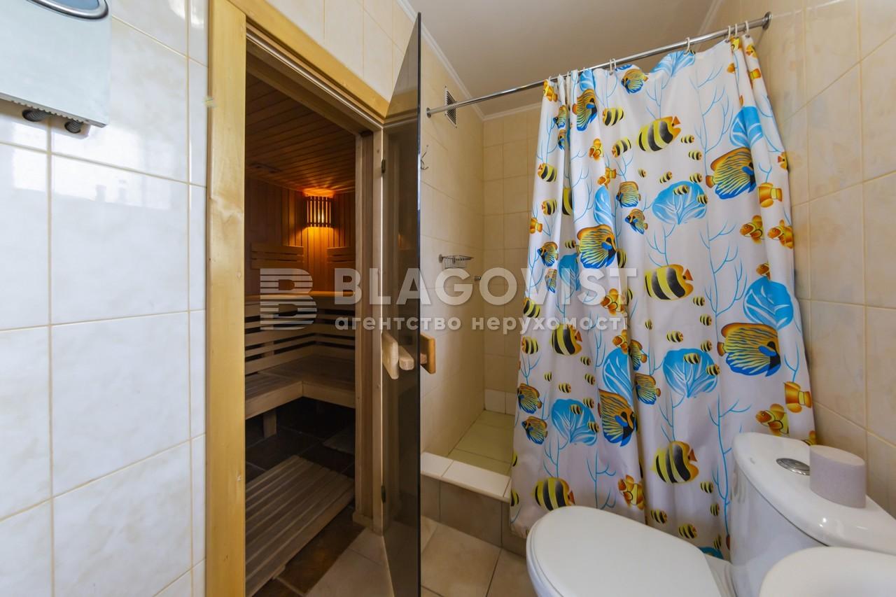 Дом A-112320, Богатырская, Киев - Фото 26
