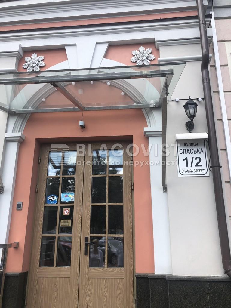 Квартира H-50309, Спасская, 1/2, Киев - Фото 21