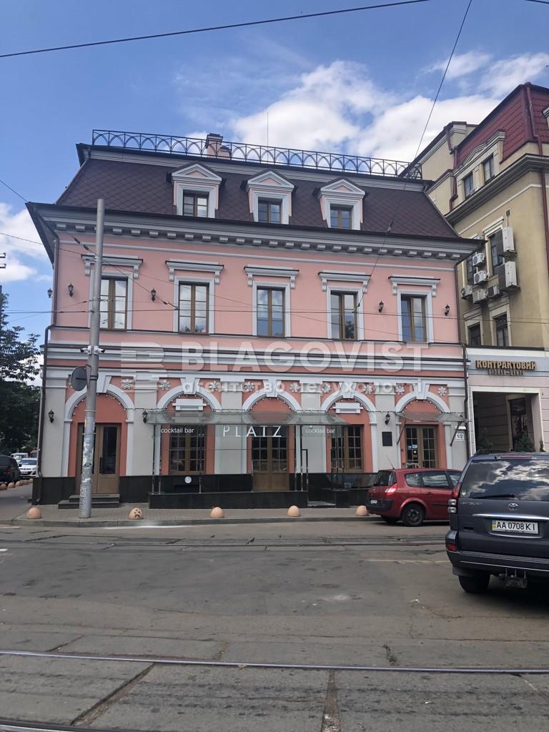 Квартира H-50309, Спасская, 1/2, Киев - Фото 3