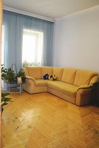 Квартира Нижній Вал, 33, Київ, F-45122 - Фото3