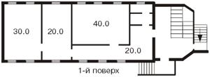 Офис, Терещенковская, Киев, Z-599097 - Фото 3