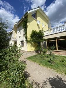 Будинок Лісова, Козин (Конча-Заспа), M-38972 - Фото