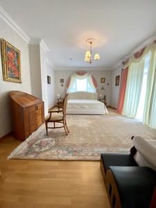 Будинок Лісова, Козин (Конча-Заспа), M-38972 - Фото 8