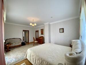 Будинок Лісова, Козин (Конча-Заспа), M-38972 - Фото 10