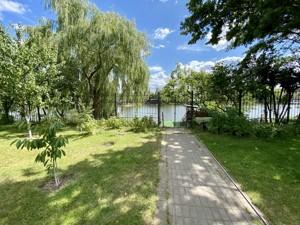 Дом Лесная, Козин (Конча-Заспа), M-38972 - Фото3