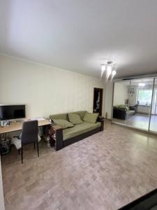 Квартира Кудряшова, 7б, Київ, R-39066 - Фото