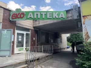 Нежилое помещение, Демеевская, Киев, E-41152 - Фото