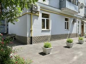 Офис, Мазепы Ивана (Январского Восстания), Киев, R-39796 - Фото 31