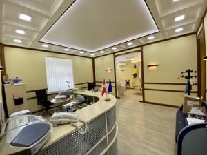 Офис, Мазепы Ивана (Январского Восстания), Киев, R-39796 - Фото 5