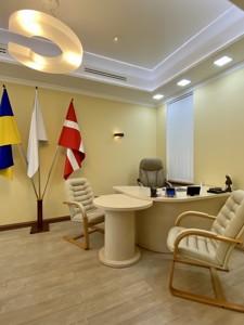 Офис, Мазепы Ивана (Январского Восстания), Киев, R-39796 - Фото 12