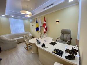 Офис, Мазепы Ивана (Январского Восстания), Киев, R-39796 - Фото 8