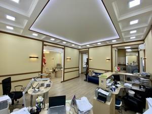 Офис, Мазепы Ивана (Январского Восстания), Киев, R-39796 - Фото 20