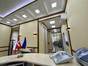 Офис, Мазепы Ивана (Январского Восстания), Киев, R-39796 - Фото 7
