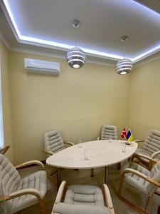 Офис, Мазепы Ивана (Январского Восстания), Киев, R-39796 - Фото 13