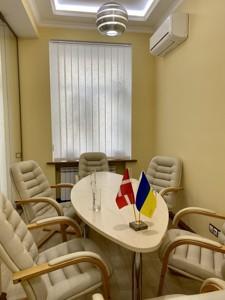 Офис, Мазепы Ивана (Январского Восстания), Киев, R-39796 - Фото 14