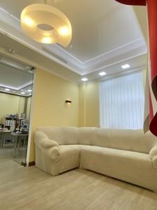 Офис, Мазепы Ивана (Январского Восстания), Киев, R-39796 - Фото 17