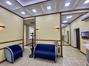 Офис, Мазепы Ивана (Январского Восстания), Киев, R-39796 - Фото 22