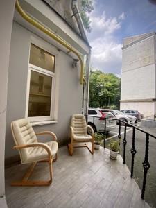 Офис, Мазепы Ивана (Январского Восстания), Киев, R-39796 - Фото 27