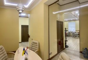 Офис, Мазепы Ивана (Январского Восстания), Киев, R-39796 - Фото 16
