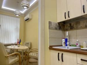 Офис, Мазепы Ивана (Январского Восстания), Киев, R-39796 - Фото 24