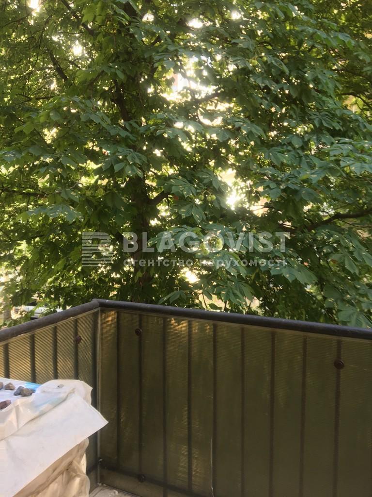 Квартира D-20073, Гончара Олеся, 47б, Киев - Фото 41