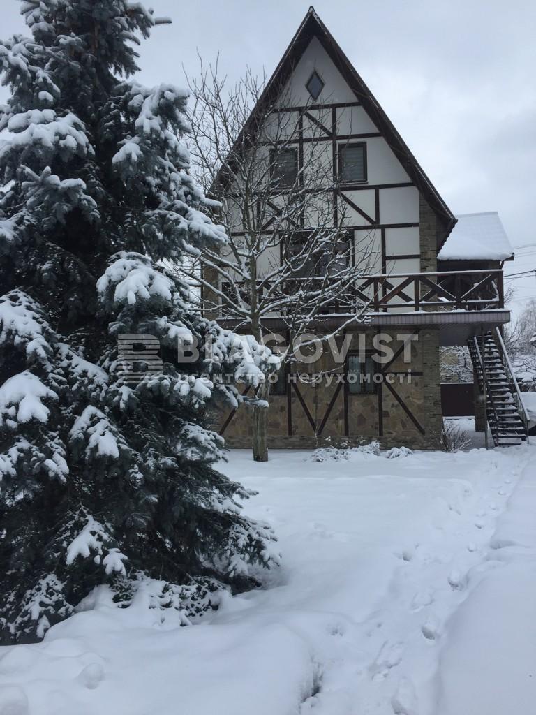Дом R-39787, Озерная, Подгорцы - Фото 26