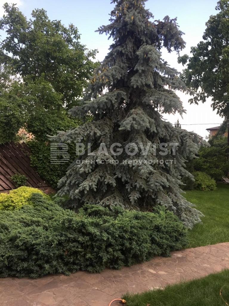 Дом R-39787, Озерная, Подгорцы - Фото 21