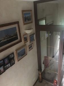 Дом Озерная, Подгорцы, R-39787 - Фото 8