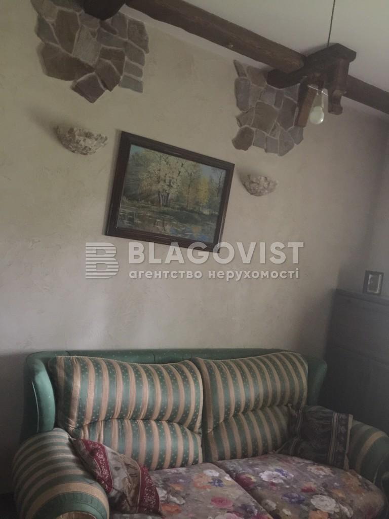 Дом R-39787, Озерная, Подгорцы - Фото 9