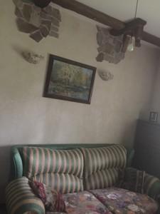 Дом Озерная, Подгорцы, R-39787 - Фото 7